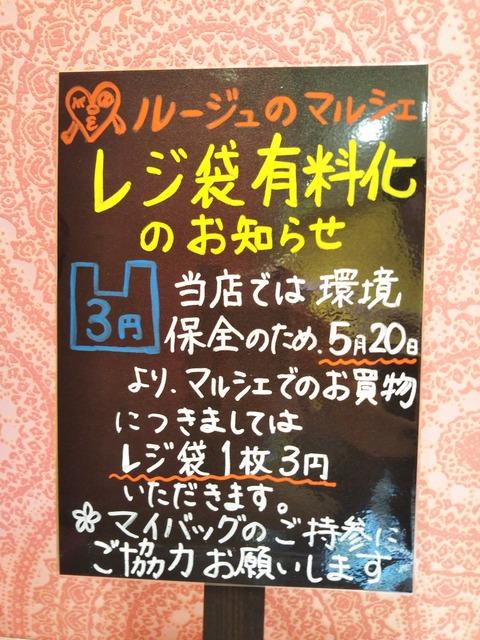 20-05-19-13-43-58-071_photo
