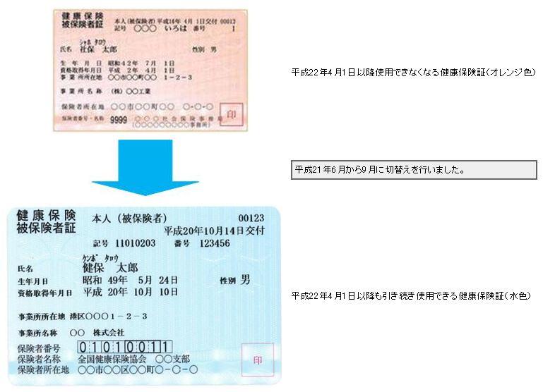 全国健康保険協会 愛知支部(名古屋市/その他施設・団体)の地図・住所・電話番号|マピオン電話帳