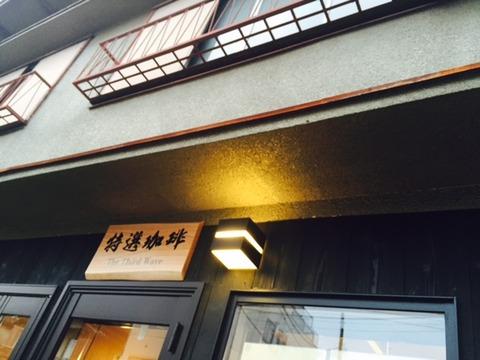 20151213tokusen