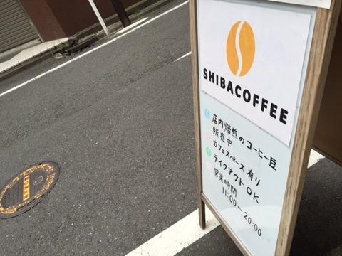 20150827shiba1