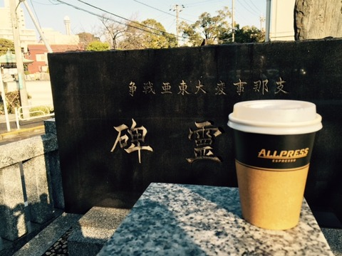 20150206all3
