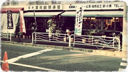 20150102深川_Fotor_Fotor