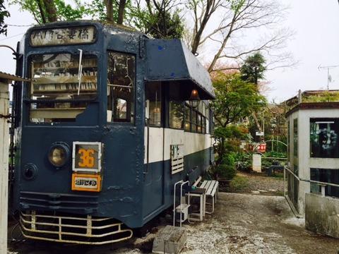 20150412train1