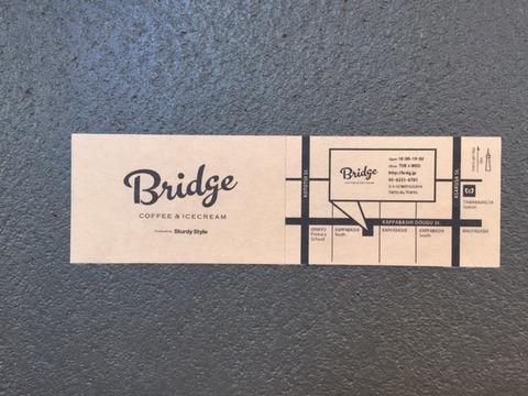 20150912bridge2