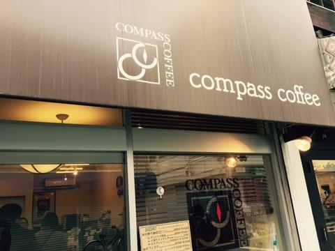 20150307conpass