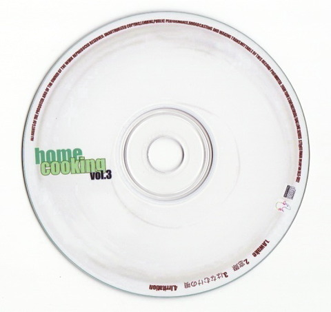 home_cooking3_disc