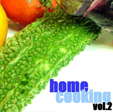 home_cooking2_s