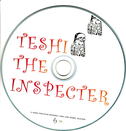 teshi_the_inspecter_disc