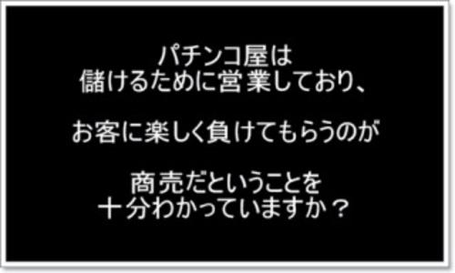 slide_0