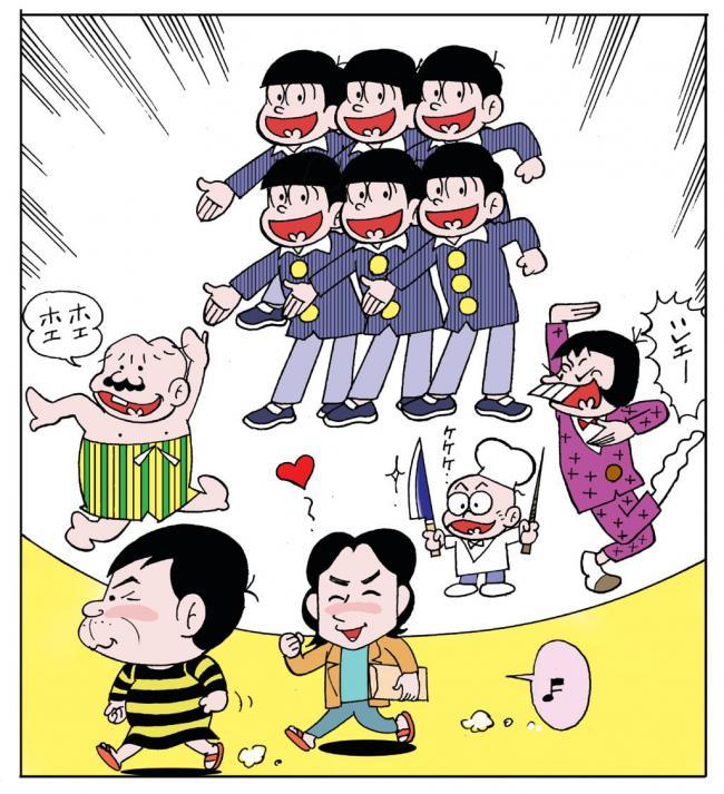 【速報】大物漫画家、赤塚不二夫にブチ切れ