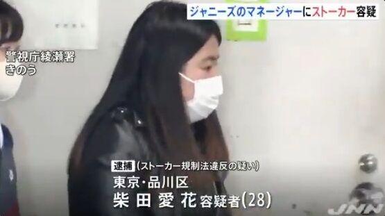 ジャニオタさん、関ジャニ∞・横山さんからまさかのマネージャーに推し変してストーカー化→逮捕へwwwww