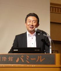 木村副会長