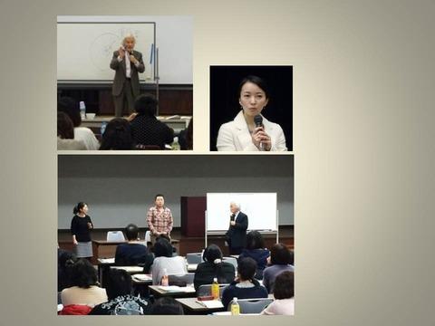 新規 Microsoft PowerPoint プレゼンテーション