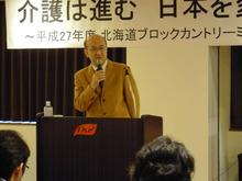 田辺教授1