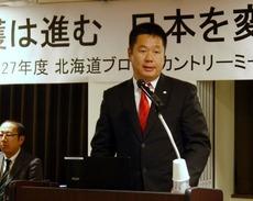 松本全国副会長