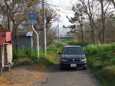 迷宮国道101号 : 国道系。