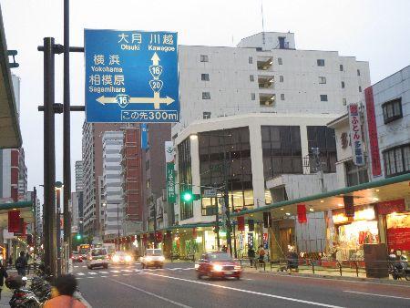 chofuku