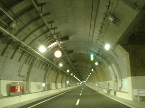 Shutoko-YamateTunnel