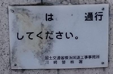 akanuke1