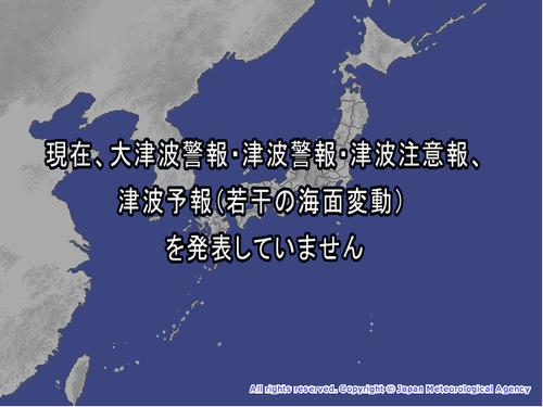 no_tsunami1