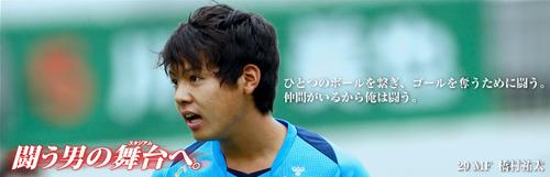 29 Yuta HASHIMURA