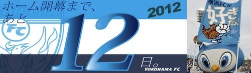 countdown_012