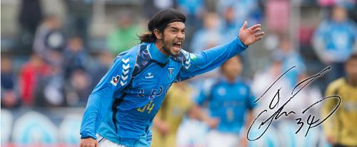 34 Yutaka TAHARA