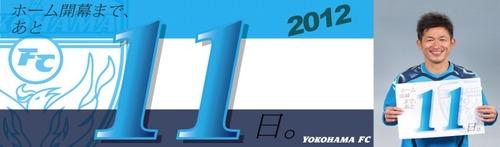 countdown_011