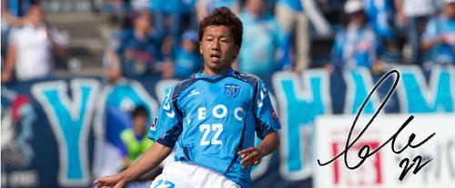 ideguchi2