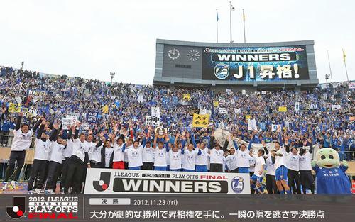 2012po final