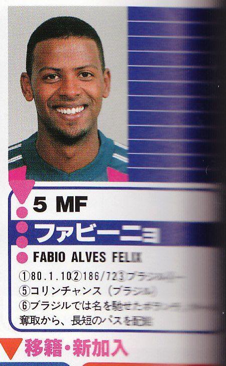 Fábio Alves Félix