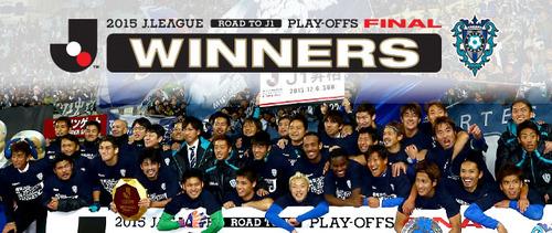kv_header_playoff2015