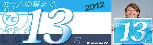 countdown_013