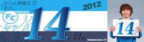 countdown_014