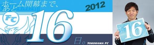 countdown_016
