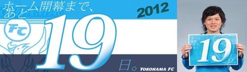 countdown_019