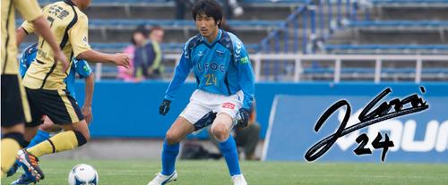 24 Satoshi HORINOUCHI