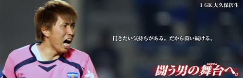 01 Takuo OKUBO