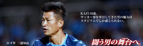 11 Kazuyoshi MIURA