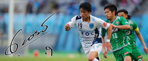 19 Kosuke ONOSE