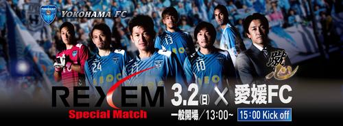 REXEM-MATCH0302