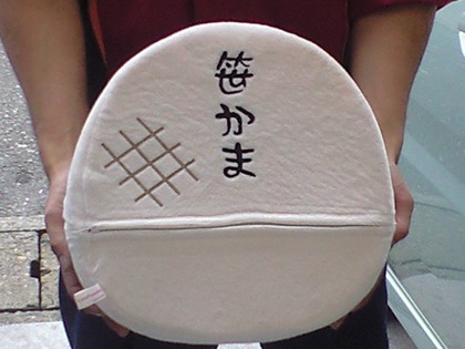 20090630-01