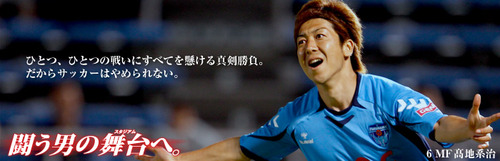 06 Keiji TAKACHI