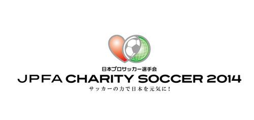 ch14_main_logo