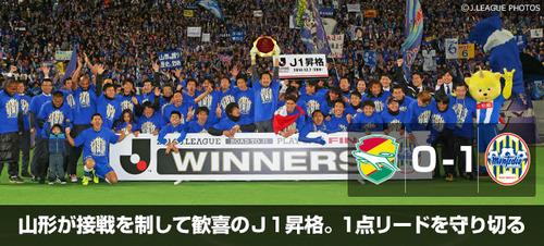 j1final