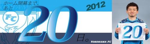 countdown_020