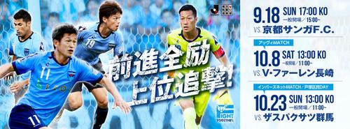 2016_09gatu_web-1