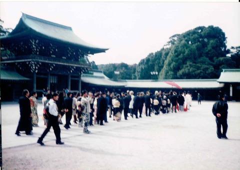 yoyogi1996-3