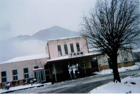 shimoyosida1991