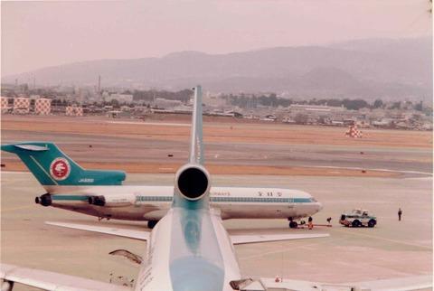 osaka-airport-1979-5